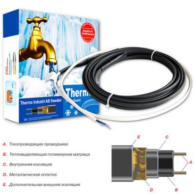 Саморегулирующийся нагревательный кабель Thermo Freeze Guard 25/4 комплект