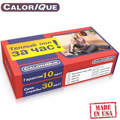 Инфракрасный теплый пол CaloriQue US50-220-6.0F комплект